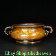 10.2 Marked Old Chinese Red Copper Gold Palace Duck Lotus 2 Ear Incense Burner