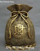 China Bronze Coin Money Wealth Storage Tank Pot Kettle Canister Jar Statue