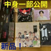 Contents Partially Open To The Public Bts Lucky Box 2021 Official Goods Tae Hyun