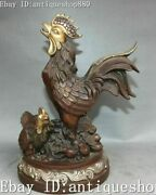 9 China Purple Bronze Gold Silver Wealth Chicken Rooster Cock Animal Statue