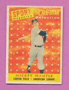 Crazy Yellow Ink Smudge Error 1958 Topps 487 Mickey Mantle Rare Oddball Tphlc