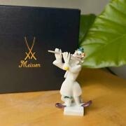 Meissen Pottery Figurine Doll Figurine Whistle Blowing Clown Peter Strang