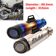 Universal Motorcycle Exhaust Modified Muffler Tip Tail Pipe Slip On 60.5mm Atv