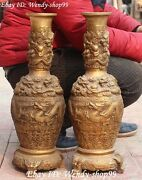 22 Chinese Bronze Dynasty Palace Dragon Loong Bottle Vase Pot Jar Statue Pair
