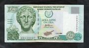 Central Bank Of Cyprus 10 Ten Pound Note Ab 632097 01-12- 1998
