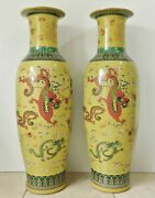 Beautiful Pair Large Antique/vtg 42 Yellow Chinese Hand Painted Dragon Vases