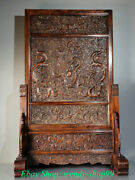31 Huge Huanghuali Wood Hand Carving Dynasty Palace Dragon Play Bead Screen