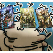 Square Enix Eorzea Cafe/stamp Card From Japan 88
