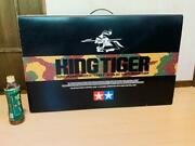 Out Of Print Tamiya 1 / 16r King Tiger Full Operation Unassembled From Japan