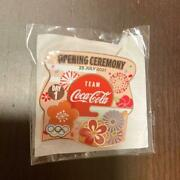 Coke On Coca Cola Tokyo 2020 Olympic Games Daypin Day1 New From Japan