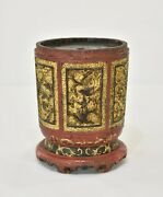 Antique Chinese Red And Gilt Wooden Carved Altar Box / Stand Qing Dynasty 19th C