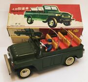 Mf 959 Open Car Military Friction Tin Toys Red China Vintage New In Box