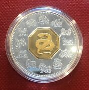 2001 Canada 15 Chinese Lunar Calendar Year Of The Snake Silver And Gold Coin