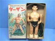 Marusan Battery Operated Remote Controlled Tarzan Tin Toy Vintage Rare