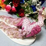 Very Rare Good Condition Item Herend Figurine Two Peacocks Shipping From Japan