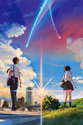 Your Name Anime Movie Silk Print New Painting Wall Art Home Decor - Poster 24x36