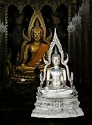 Old End Be19 Buddha Chiang San 23 Tall Brass Thailand China Amulet Statue Dhl