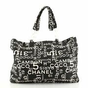 31 Rue Cambon Beach Tote Printed Canvas Large