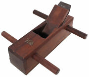 Fancy Mahogany Body Smooth Plane - Dual Pull Handles - Initials W.h. On Top