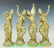 17 Old Chinese Ru Kiln Porcelain Song Dynasty Four Beautiful Woman Statue Set