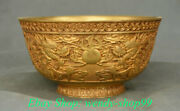 6 Marked Old China Copper Gold 24k Palace Double Dragon Vessel Bowl