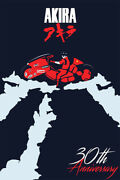 Akira Red Fighting Japan Anime Silk Painting Wall Art Home Decor - Poster 24x36