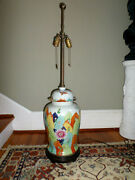 Spectacular Chinese Antique Chinoiserie Tobacco Leaf Ginger Jar Table Lamp