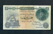 Egypt 5 Pounds 1946 P25a Sign. Leith Ross Fancy Serial No. 000400 Very Fine