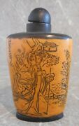 Signed Antique Japanese Or Chinese Snuff Bottle