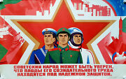 Russian Army Soldiers Navy Fleet Aircraft - Soviet Space Cosmos Military Poster