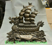 17.2 Old China Copper Feng Shui Dragon Boat 一帆风顺 House Luck Pine Sculpture