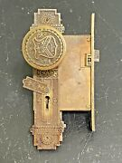 Antique Brass Door Knobs Back Plate - Courtroom Legal Scales Of Justice - No Key