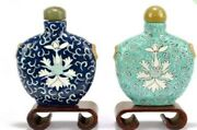 Two Chinese Republic Floral Enamelled Snuff Bottles Dark Blue And Turquoise