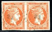 9/13.greece.1871-1876 10l.large Head Pair.light Inverted C.f On Faceunrecorded