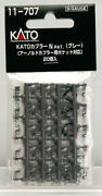 New Kato N Scale 11-707 Kato Knuckle Couplers Type N Gray/20pcs Airmail Only