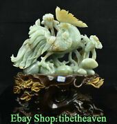 15.2 Chinese Natural Xiu Jade Carving Feng Shui Cock Rooster Flower Statue