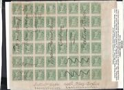 Indian Feudatory States Cochin 1911-13 4 Pies Imperf Complete Sheet Of 48 Rare