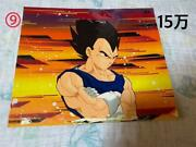 Dragon Ball Vegeta Cel Picture Background Anime Jp Production Sketch N446
