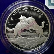 Russia 25 Rubles 2020 Protect Our World - Tundra Wolf Silver 5 Oz Proof