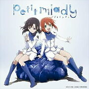 Used Azurite First Press Limited Edition With Dvd Cd Petit Milady Meg Rock
