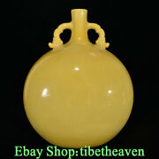 12.2 Rare Marked Old Chinese Yellow Glaze Porcelain 2 Dragon Ear Flasks Bottle