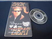 Back Beat Band Money Japan 3 Inch Mini Cd Single Sonic Youth R.e.m. Foo Fighters