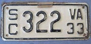 1933 Virginia Motorcycle Side Car License Plate New Old Stock Unissued