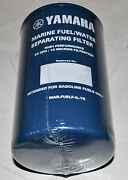 Yamaha Oem Water Separator Fuel Filter This Is The Large Filter 6x4
