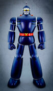 Action Toys Vinyl Collection Srv-03 New Adventures Of Gigantor New Tetsujin 28