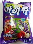 Korean Food Snack Soft Fruit Candy Apples And Grapes Taste.