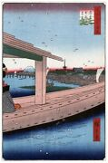 6807.japanese Fishing Boat In Harbor.mountains In Bkgd.poster.art Wall Decor
