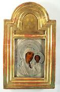 Antique Russian Icon Kazanskaya Mother Of God 84 Silver Hand Painted