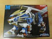 Zoids Murasame Liger 1/72 Scale Gz-010 Rare Ems Only