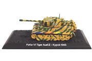 New 1/72 Diecast Tank German Pzkw Iv Tiger I Ausf. E Military Model Toy Soldiers
